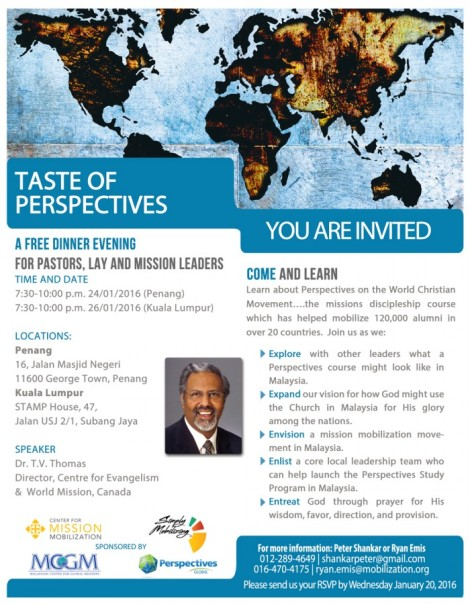 Taste of Perspectives, 24 & 26 January 2016